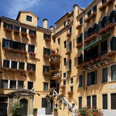Отель Al Codega Италия, Венеция - 9 отзывов об отеле, цены и фото номеров - забронировать отель Al Codega онлайн фото 6