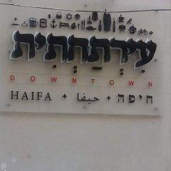 City Port Hotel Израиль, Хайфа - отзывы, цены и фото номеров - забронировать отель City Port Hotel онлайн помещение для мероприятий