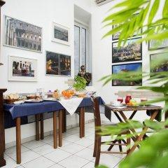 Отель Obelus Италия, Рим - отзывы, цены и фото номеров - забронировать отель Obelus онлайн питание фото 2
