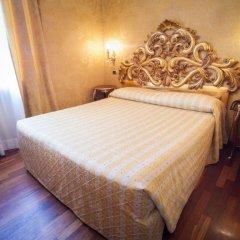 Hotel Turner комната для гостей фото 3