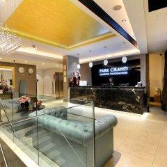 Отель The Park Grand London Paddington детские мероприятия