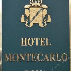 Montecarlo Hotel сауна