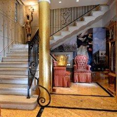 Отель Palazzetto Madonna Италия, Венеция - 2 отзыва об отеле, цены и фото номеров - забронировать отель Palazzetto Madonna онлайн гостиничный бар