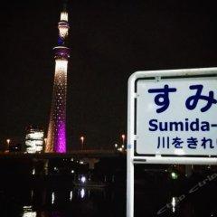 Отель Khaosan World Asakusa Ryokan Токио парковка