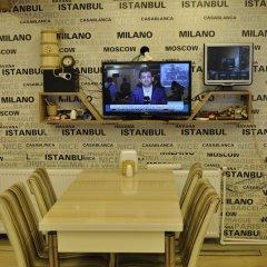 Uzungol Holiday Hotel 2 Турция, Узунгёль - отзывы, цены и фото номеров - забронировать отель Uzungol Holiday Hotel 2 онлайн в номере