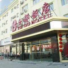 Beijing Yudu Hotel вид на фасад