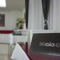 Dom Joao Hotel интерьер отеля фото 3