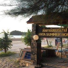 Отель Lanta Summer House гостиничный бар