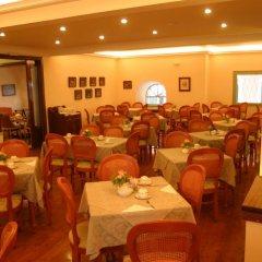Cavalieri Hotel питание фото 2