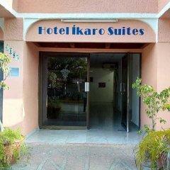 Отель Ikaro Suites Cancun Мексика, Канкун - отзывы, цены и фото номеров - забронировать отель Ikaro Suites Cancun онлайн парковка