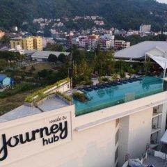 Oakwood Hotel Journeyhub Phuket городской автобус