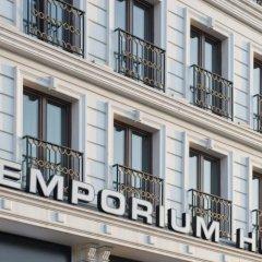 Emporium Hotel Турция, Стамбул - 1 отзыв об отеле, цены и фото номеров - забронировать отель Emporium Hotel онлайн фото 8