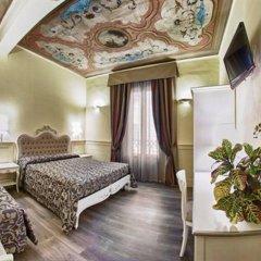 Отель Pedrini Италия, Болонья - 2 отзыва об отеле, цены и фото номеров - забронировать отель Pedrini онлайн комната для гостей фото 2