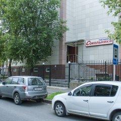 Отель Сокольники Москва