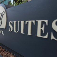 Отель Brown Suites Seoul Южная Корея, Сеул - 1 отзыв об отеле, цены и фото номеров - забронировать отель Brown Suites Seoul онлайн с домашними животными