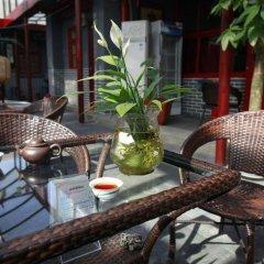 Beijing Yue Bin Ge Courtyard Hotel фото 3
