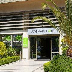 Отель Athinais Hotel Греция, Афины - отзывы, цены и фото номеров - забронировать отель Athinais Hotel онлайн фото 5