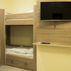 Мини-Отель City Life удобства в номере фото 2