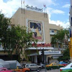Отель Royal Rattanakosin Бангкок парковка