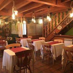 Отель Posada La Herradura питание фото 3
