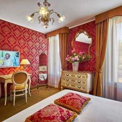 Отель Gardena Hotel Италия, Венеция - отзывы, цены и фото номеров - забронировать отель Gardena Hotel онлайн детские мероприятия