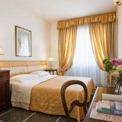 Отель B&B Le Sibille Италия, Рим - отзывы, цены и фото номеров - забронировать отель B&B Le Sibille онлайн комната для гостей фото 5