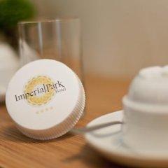 Imperial Park Hotel Турция, Измит - отзывы, цены и фото номеров - забронировать отель Imperial Park Hotel онлайн в номере