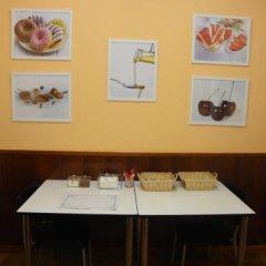 Отель Hostal Valls Барселона питание