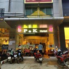 PK Hotel Далат парковка
