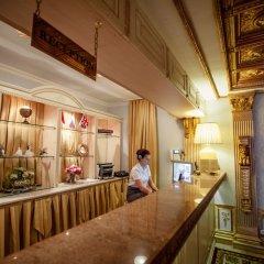 Гостиница Бутик-отель Шенонсо в Москве 8 отзывов об отеле, цены и фото номеров - забронировать гостиницу Бутик-отель Шенонсо онлайн Москва