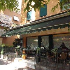 Отель Damodoro Италия, Порденоне - отзывы, цены и фото номеров - забронировать отель Damodoro онлайн питание фото 2
