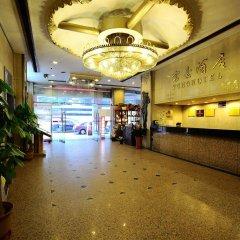 Отель Fu Ho Гуанчжоу питание фото 2