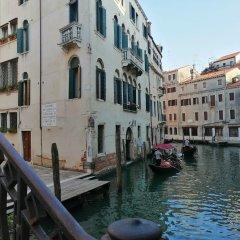Отель Alla Fava Италия, Венеция - отзывы, цены и фото номеров - забронировать отель Alla Fava онлайн приотельная территория