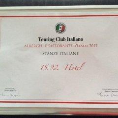 Отель 15.92 Hotel Италия, Пьянига - отзывы, цены и фото номеров - забронировать отель 15.92 Hotel онлайн удобства в номере