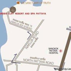 Отель Garden Cliff Resort and Spa Таиланд, Паттайя - отзывы, цены и фото номеров - забронировать отель Garden Cliff Resort and Spa онлайн городской автобус