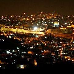 Отель Montefiore Иерусалим