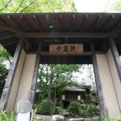 Отель Wa No Yado Sagiritei Хидзи