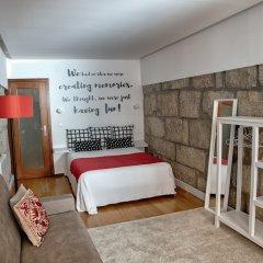 Отель Try Oporto - Ribeira Порту детские мероприятия