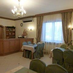 Гостиница Hermes Resort Украина, Трускавец - отзывы, цены и фото номеров - забронировать гостиницу Hermes Resort онлайн питание