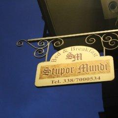 Отель B&B Stupor Mundi Альтамура