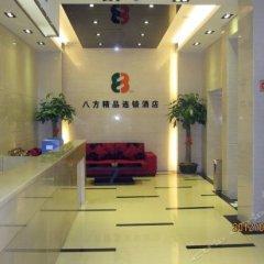Отель 8 Inn Shenzhen Xili Branch Шэньчжэнь помещение для мероприятий