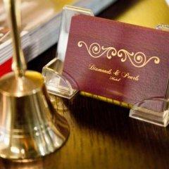 Отель Diamonds and Pearls Бельгия, Антверпен - отзывы, цены и фото номеров - забронировать отель Diamonds and Pearls онлайн удобства в номере