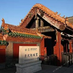 Отель Daban 168 Inn Shenyang North Station развлечения