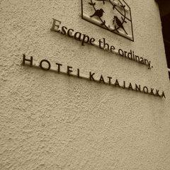 Hotel Katajanokka, Helsinki, A Tribute Portfolio Hotel фото 4