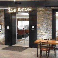 Отель Sant Antoni Рибес-де-Фресер питание фото 3