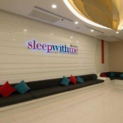 Sleep With Me Hotel design hotel @ patong фитнесс-зал фото 3