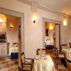 Отель Art Hotel Commercianti Италия, Болонья - отзывы, цены и фото номеров - забронировать отель Art Hotel Commercianti онлайн помещение для мероприятий