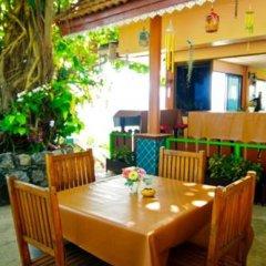Отель Baan Karon Hill Phuket Resort питание
