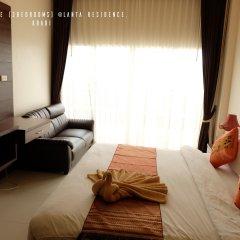 Отель Lanta Residence Boutique Ланта комната для гостей