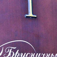 Гостиница Мини-отель Акварель в Твери 2 отзыва об отеле, цены и фото номеров - забронировать гостиницу Мини-отель Акварель онлайн Тверь сауна